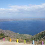 Nicaragua For You - Catharina